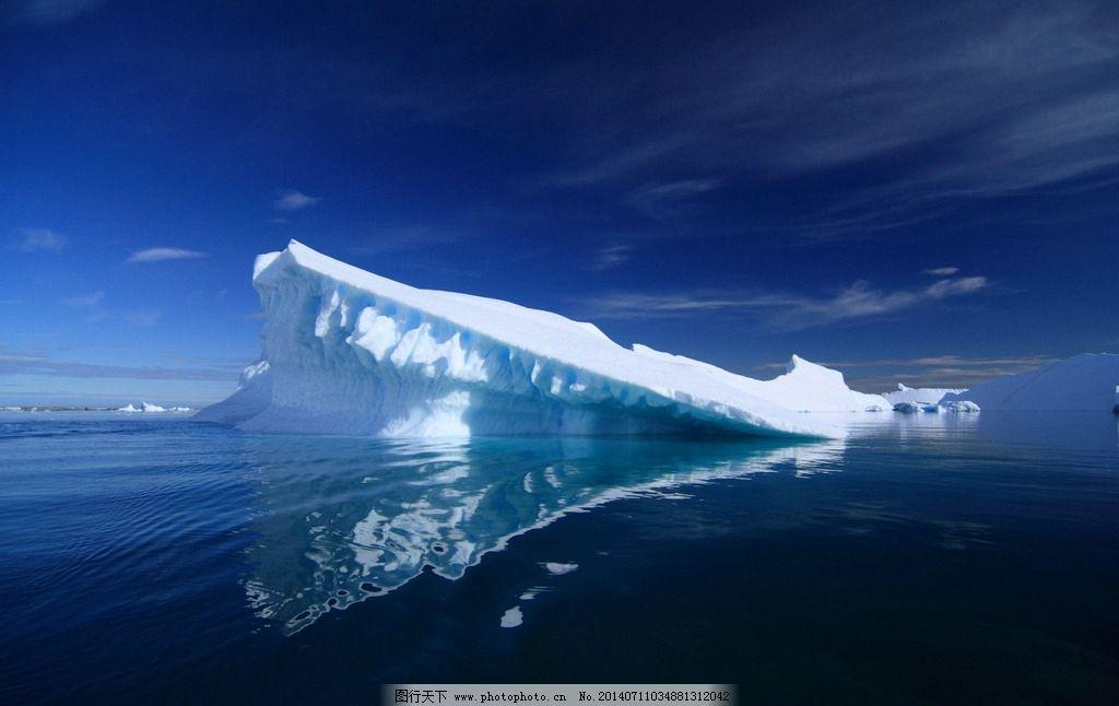 冰山 冰川 冰岛 北极 南极 大海 自然风景 自然景观 摄影 300dpi jpg