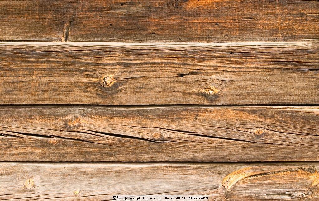 木条纹理 木纹 木条 长形木条
