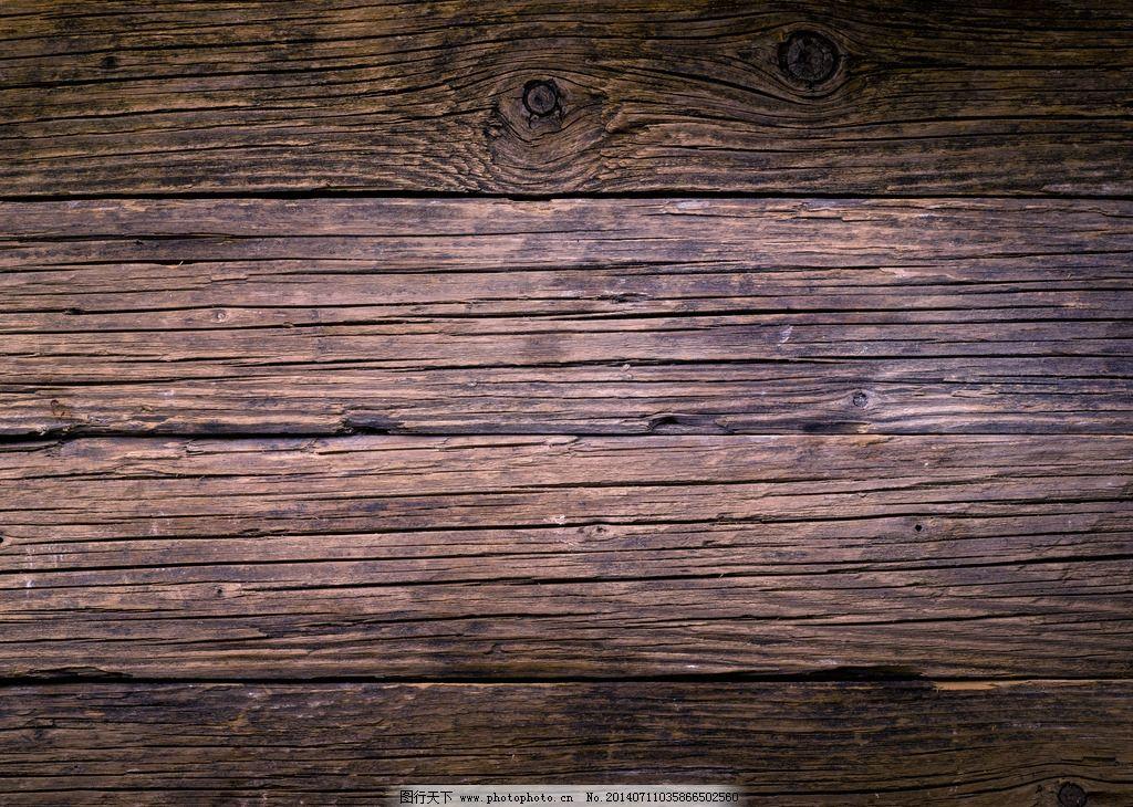 木纹 木板 木材 材质 纹理 背景 木头 贴图 纹理底纹 树木树叶 生物