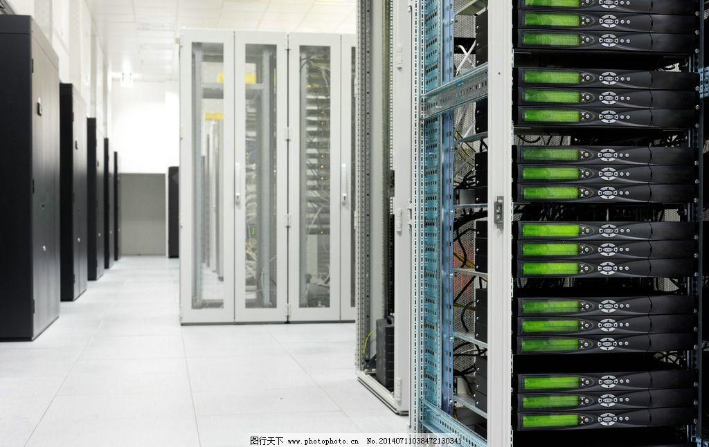 服务器 机房 电脑 计算机中心 网络安全 信息服务 超级计算机