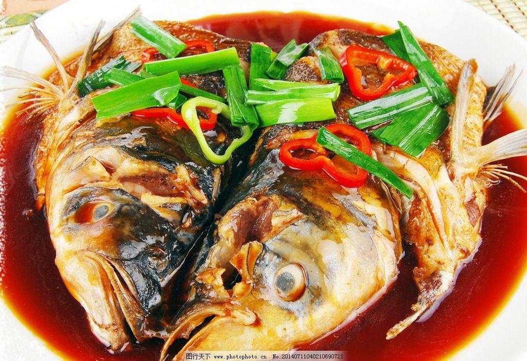 红烧千岛湖鱼头图片