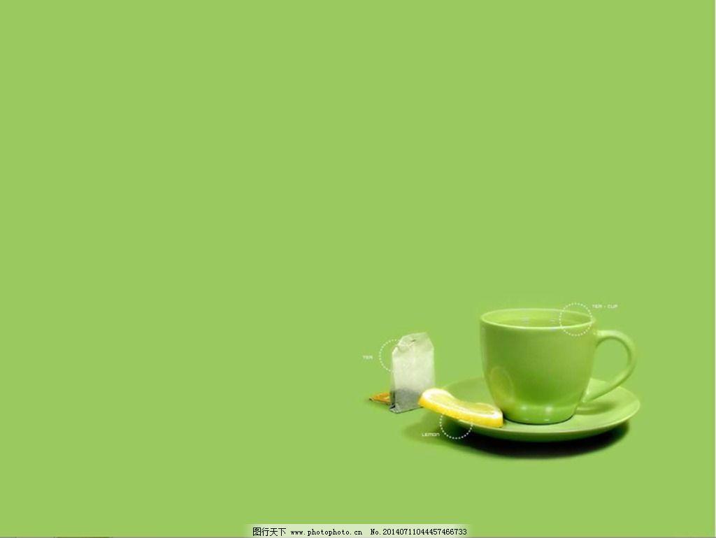 背景素材图片 简约ppt 蓝色ppt模板 模板 绿色清新简洁ppt模板 简约
