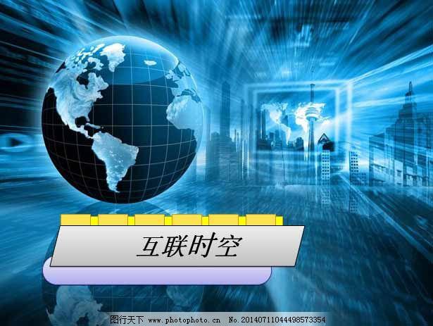 免费模拟电路课件