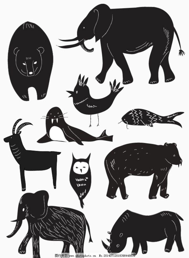 手绘动物 动物 手绘 黑色