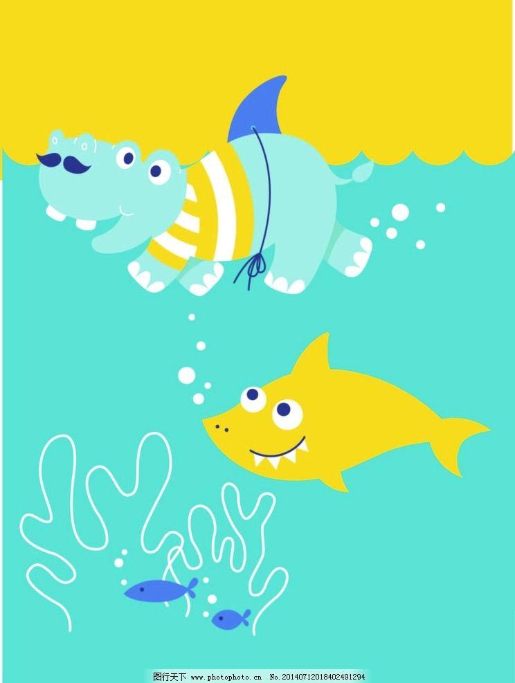 海底世界 鱼儿 卡通 漫画 动物 动漫 风景漫画 动漫动画 设计 ai
