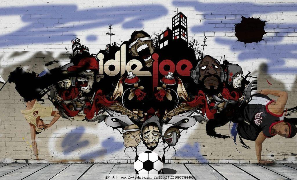 足球 街头足球 足球涂鸦 花式足球 足球创意 体育运动 文化艺术 设计