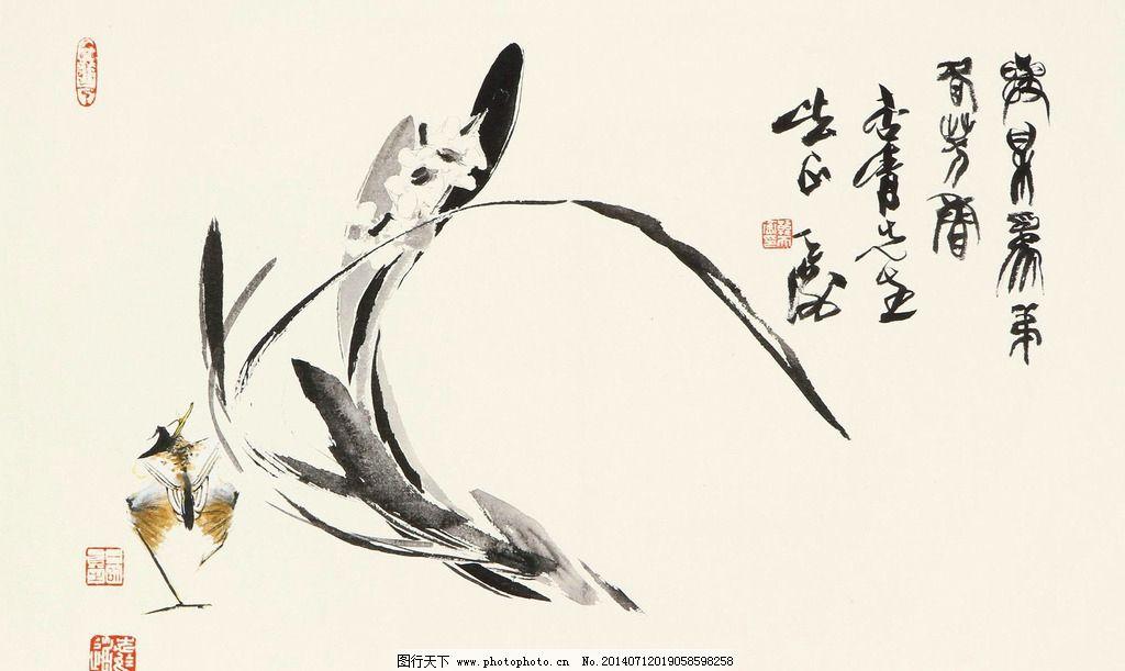 芳香国画 国画 韩天衡 芳香 兰花 兰草 绘画书法 文化艺术 设计 100