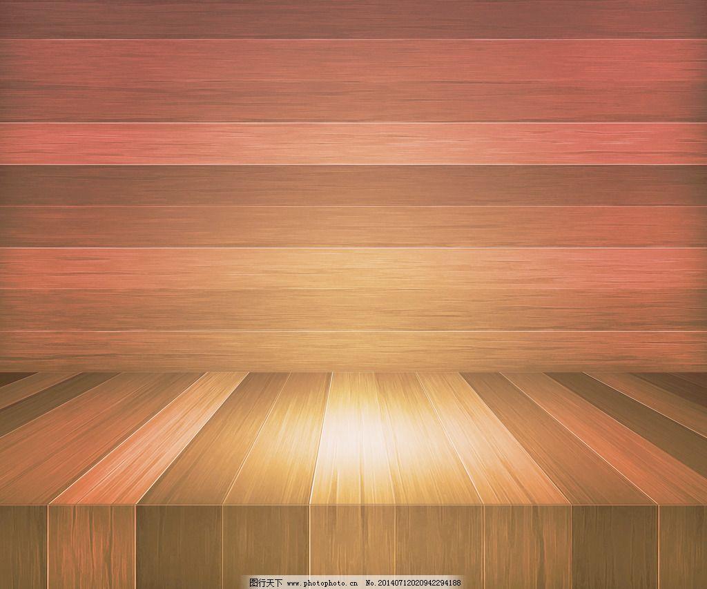 橡木木质舞台背景