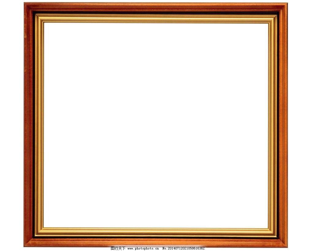 正方形木框免费下载 金色 相框 相框 金色 双色 图片素材 底纹边框图片