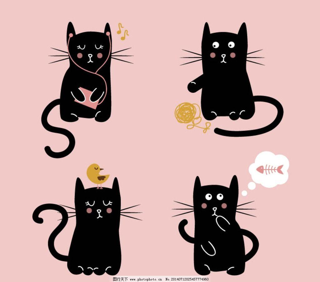 可爱卡通黑猫矢量素材图片
