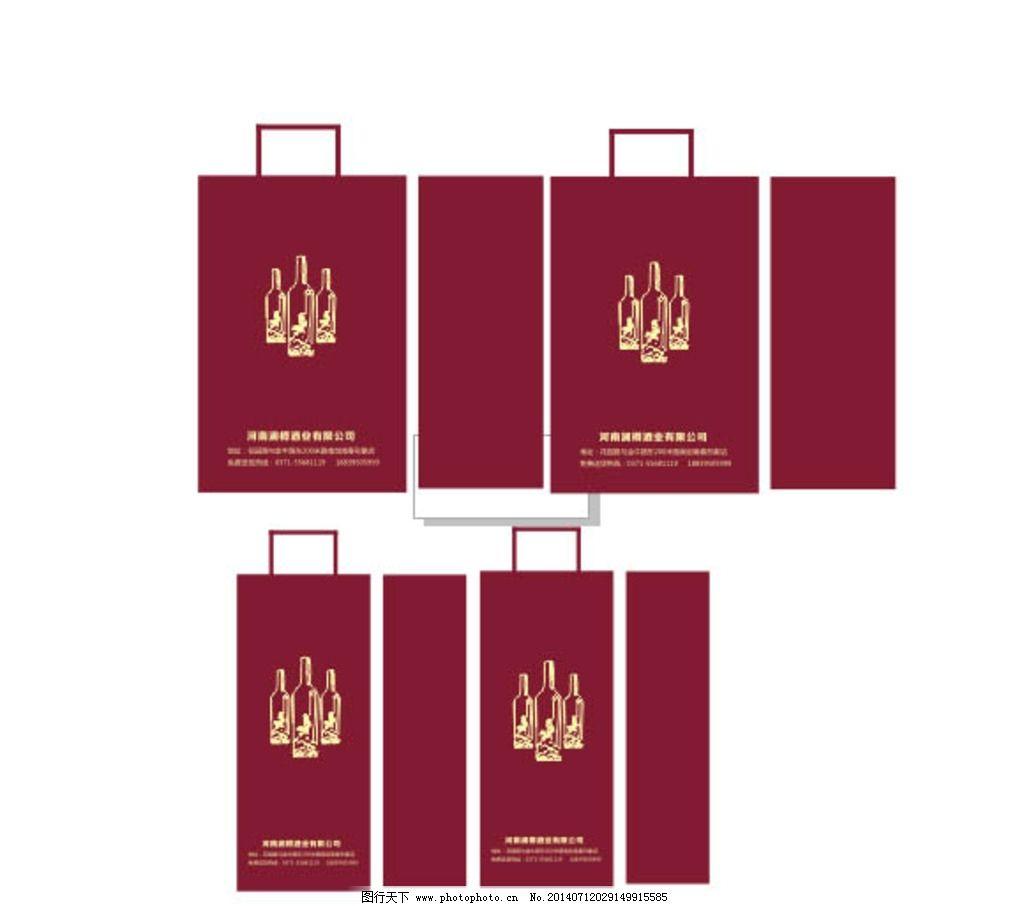 红酒手提袋设计 红酒手提袋 手提袋设计 红酒瓶手绘 高档手提袋 红酒