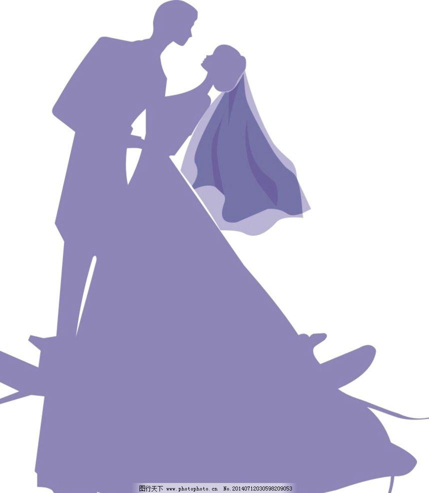 新郎新娘 紫色新郎新娘