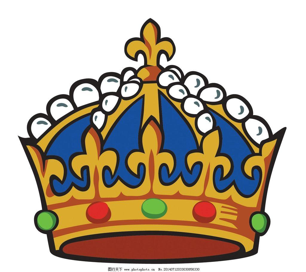 皇冠女王头像手绘