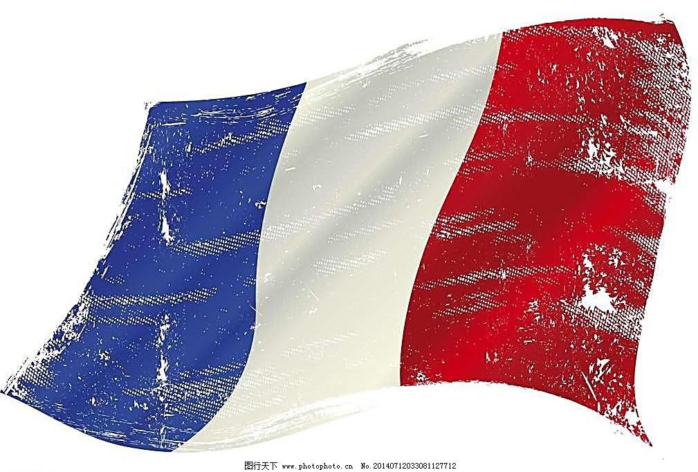 EPS 背景设计 背景素材 背景图案 抽象背景 抽象设计 法国国旗 国旗 卡通背景 卡通设计 法国国旗 国旗 世界国旗 外国国旗 时尚背景 绚丽背景 背景素材 背景图案 矢量背景 背景设计 抽象背景 抽象设计 卡通背景 矢量设计 卡通设计 艺术设计 学习用品 生活百科 矢量 EPS psd源文件 其他psd素材