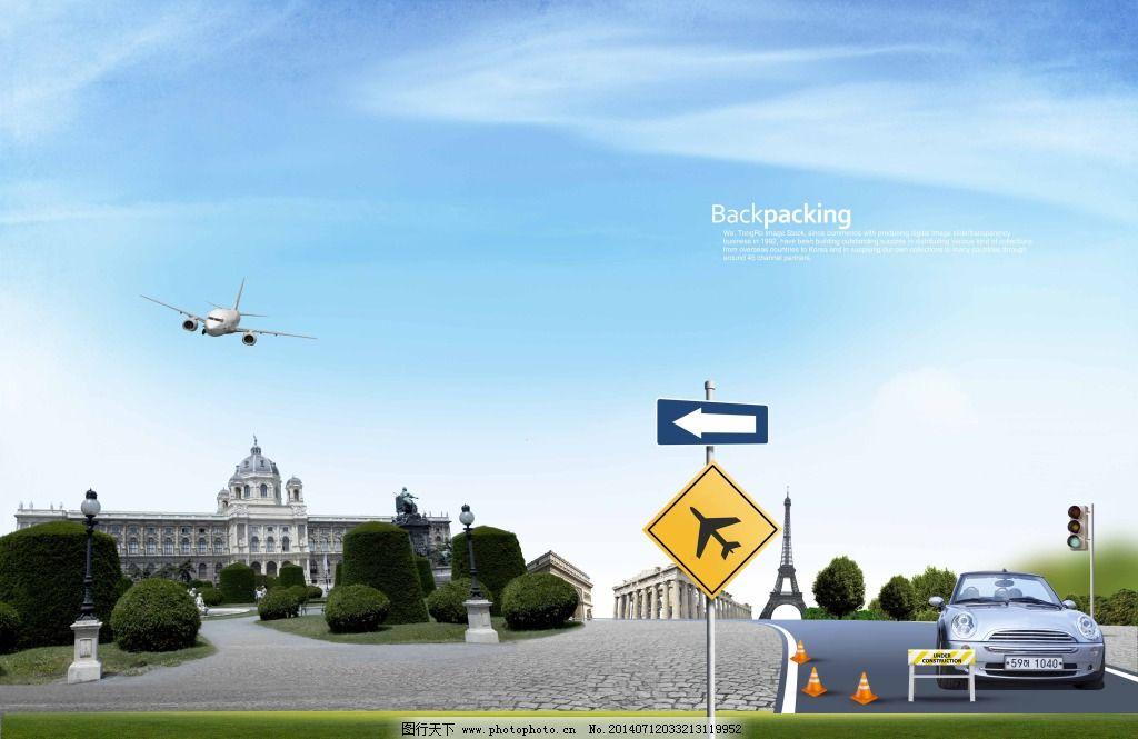 白云 房子 飞机场 蓝天 蓝天白云 美国城市 汽车 汽车 飞机场 飞机场