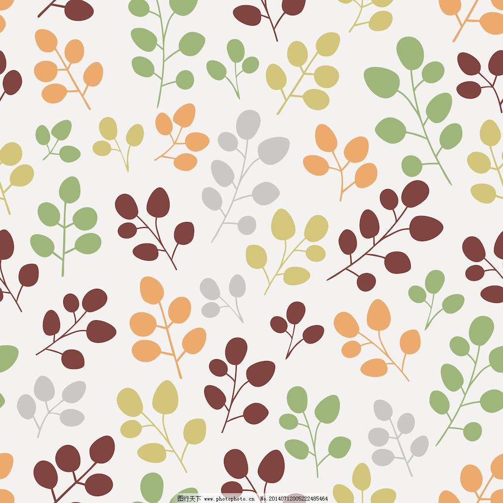 无缝的叶子图案背景免费下载 无缝的叶子图案背景 矢量图 花纹花边