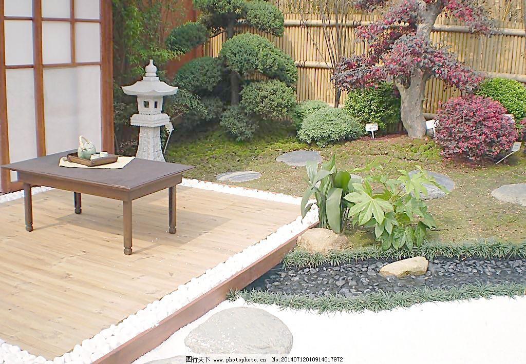 72dpi jpg 茶桌 花朵 花圃 花园 建筑园林 景观 摄影 石子路 日式花园