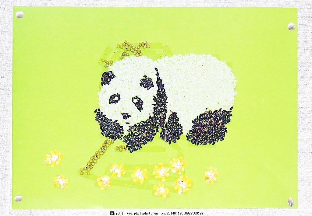 粘贴画 熊猫 动物 美术 美术绘画 文化艺术 摄影 72dpi jpg 装饰素材