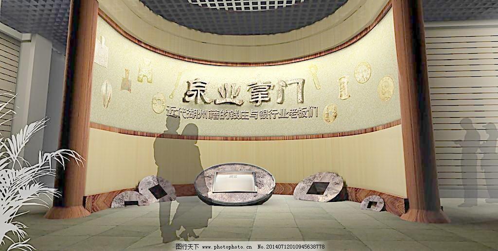 灯光效果 环境设计 纪念馆 纪念馆设计 设计 展览设计 展厅 展馆设计