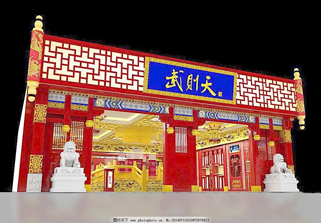 武则天 武则天图片免费下载 白酒 展览设计 展厅 专卖店 专卖店