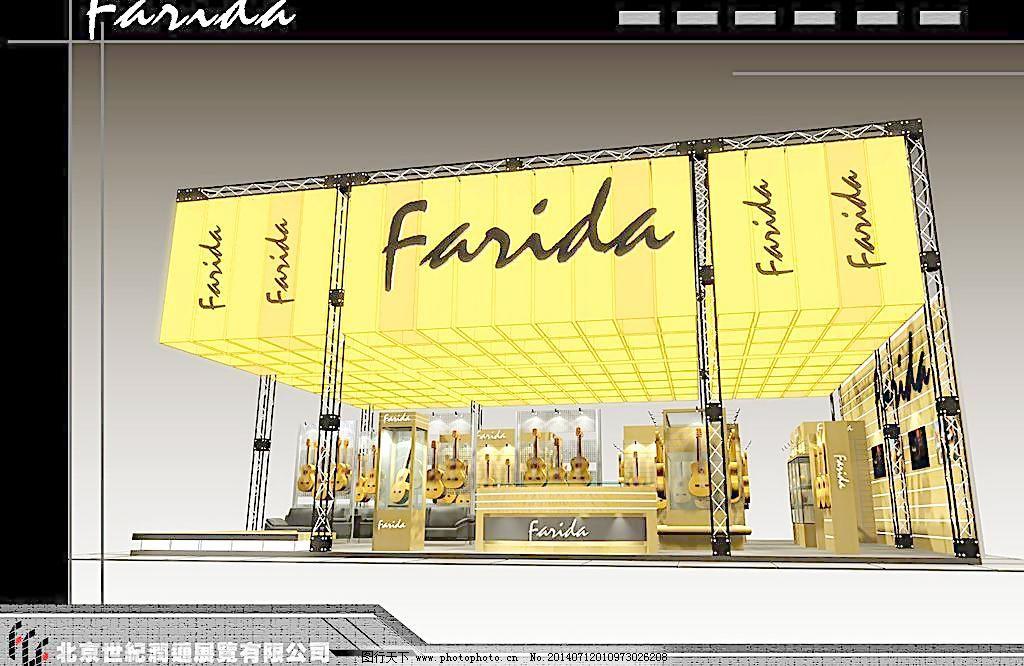 3dmax 3d设计 3d作品 jpg 吉他 乐器 设计 展览 展览设计 吉他展厅