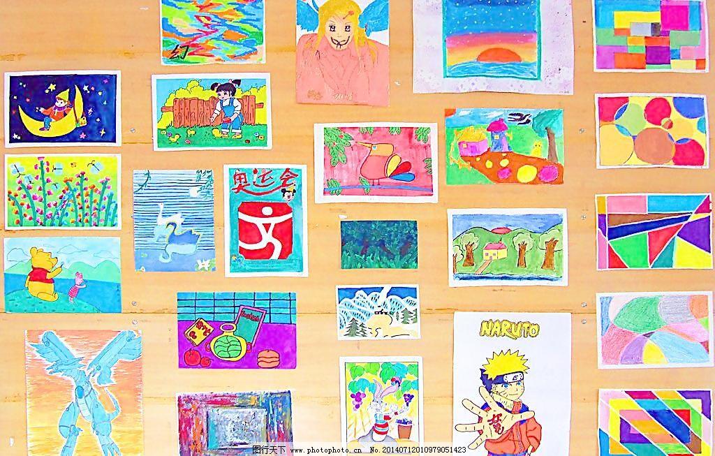 文化艺术 学生美术色彩画展览板 根河市第一中学 美术展览 学生作品图片