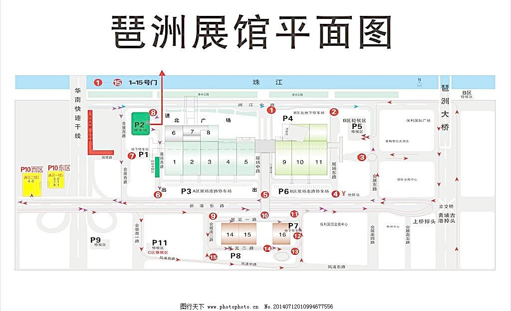 cdr 广告设计 其他设计 琶洲展馆平面图 广交会平面图 广州国际展览