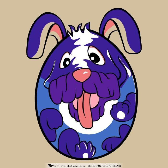 印花矢量图 可爱卡通 卡通动物 十二生肖 狗 免费素材