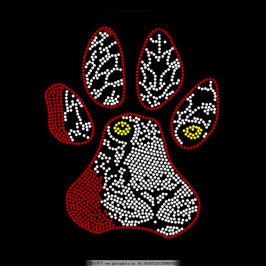 烫钻 动物 豹子 生活元素 脚印 免费素材
