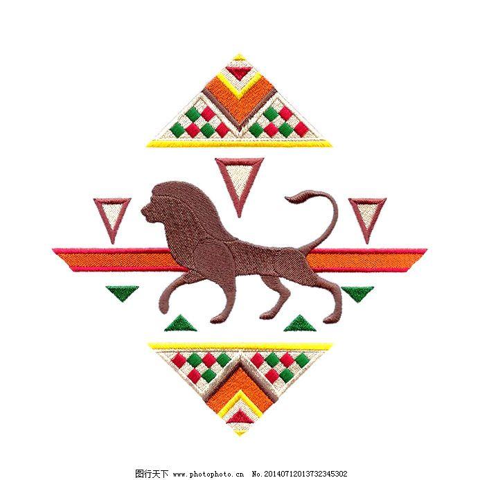 绣花 动物 狮子 风格 非洲 免费素材