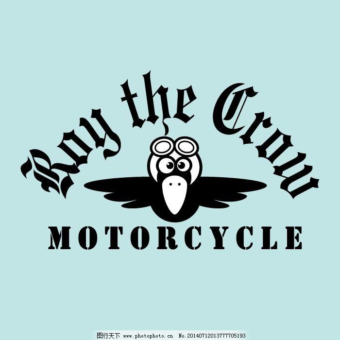 印花矢量图 t恤图案 图文结合 卡通动物 乌鸦 免费素材