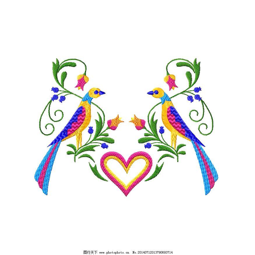 绣花 动物 鸟 几何 心形 免费素材