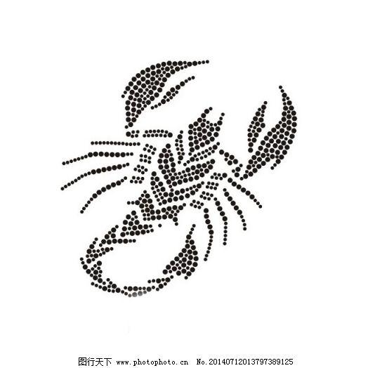 烫钻 动物 蝎子 免费素材_图案花型_服装设计_图行