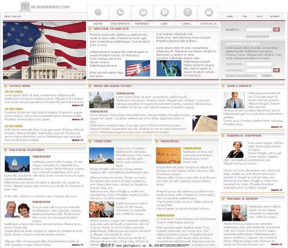 地方信息网页模板