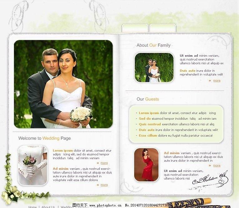 婚礼公告板网页模板