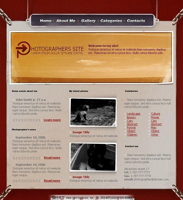 模板 网页/另类创意设计网页模板