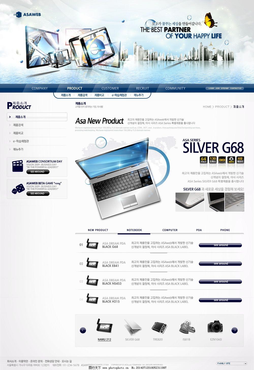 企业网站二级页面设计_网页界面模板_ui界面设计_图行
