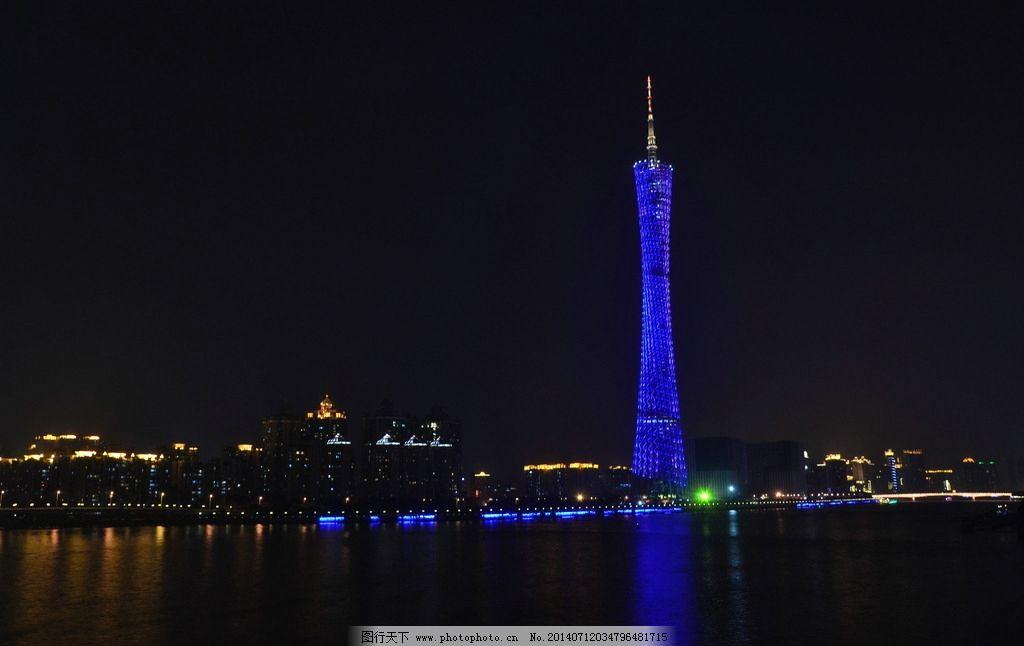 蓝色广州电视塔小蛮腰图片
