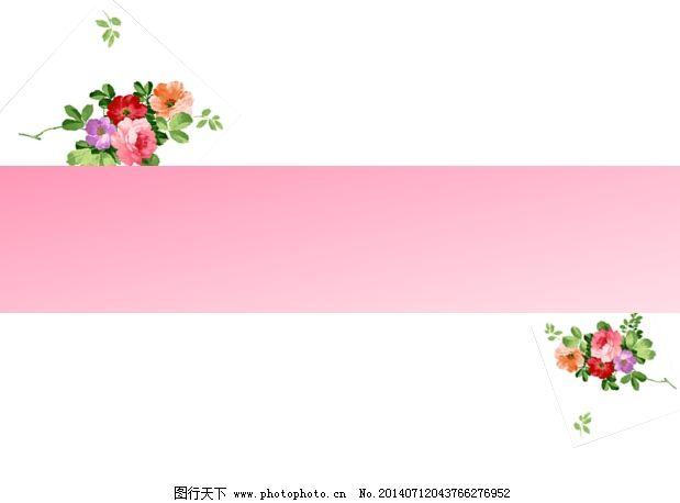 商务 牡丹 粉色