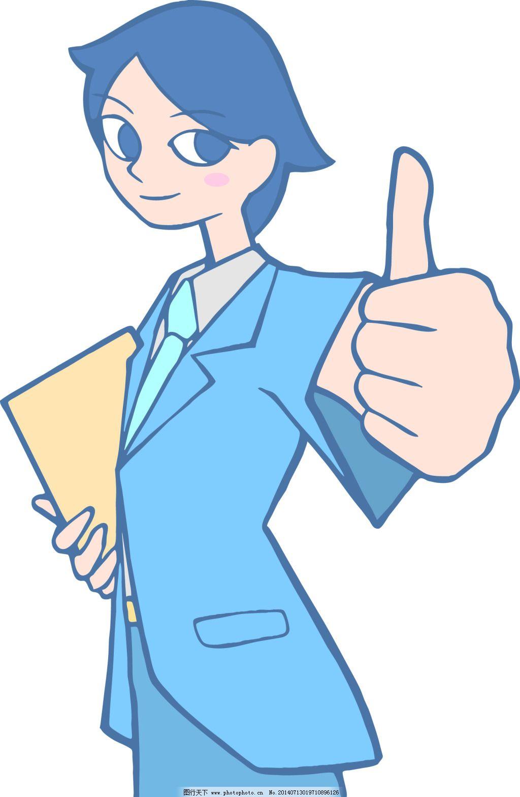 卡通漫画素材 举手称赞的男孩图片