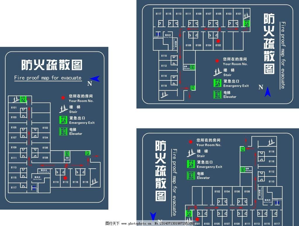防火疏散图 消防指示图 消防安全 消防 楼层指示 矢量 cdr 示意图