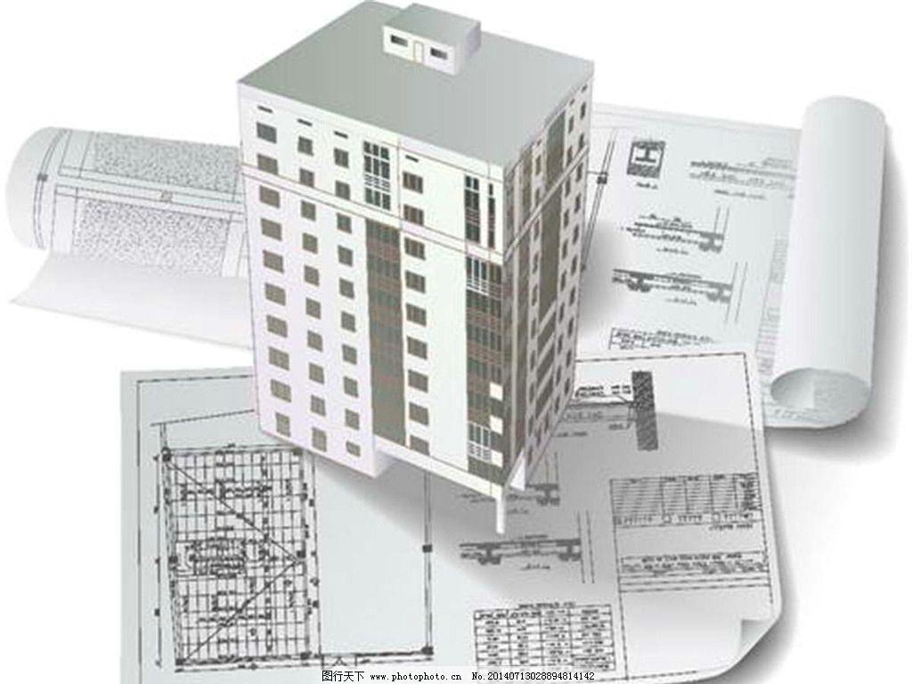 建筑工程设计图片