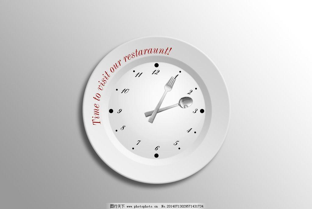 创意餐具时钟 创意餐具图片