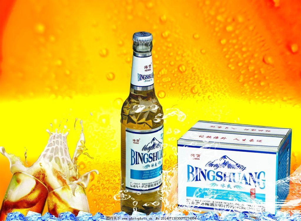 青岛海外啤酒 青岛图片