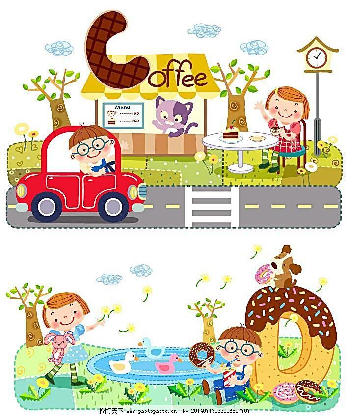 ai 动物卡通 动物园 儿童 儿童绘画 儿童乐园 公园 广告设计 花园