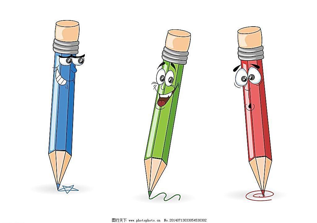 铅笔柳树画法步骤