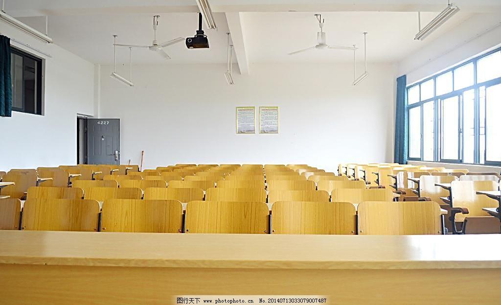 大学校园 教室 座位 空教室