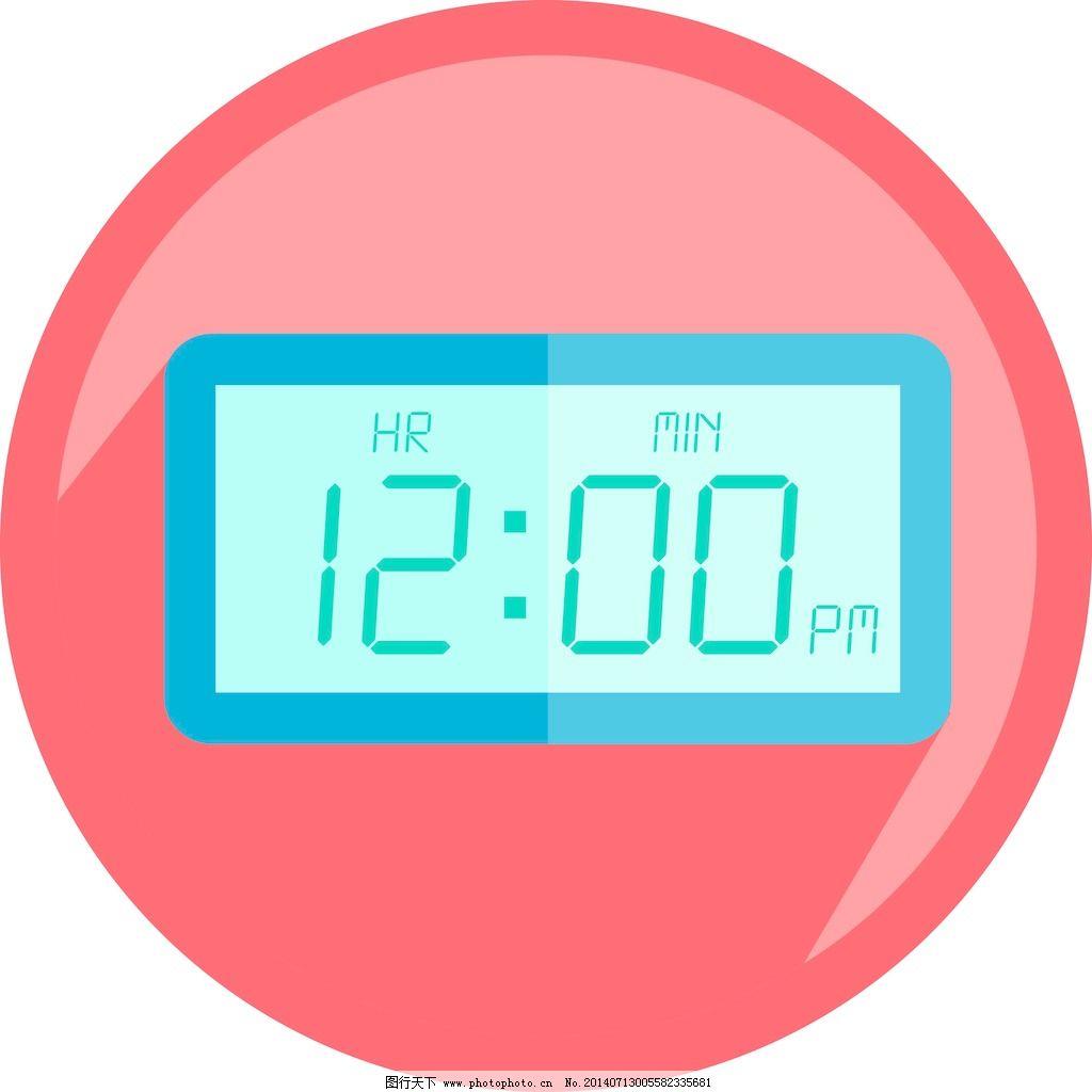 数字时钟图标 数字时钟图标免费下载 矢量图 其他矢量图
