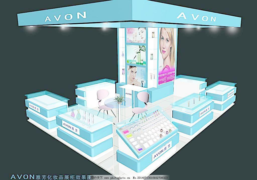 设计图库 装饰素材 展示设计  300dpi jpg 彩妆 化妆品 环境设计 设计