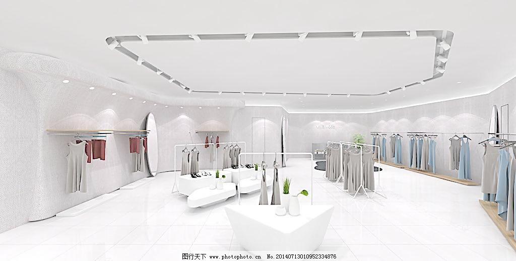 环境设计 商场 设计 室内 服装店效果图 服装店 衣服店 3d 白色 室内